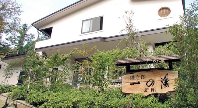 Tounosawa Ichinoyu Shinkan Hotel - 箱根 - 建築