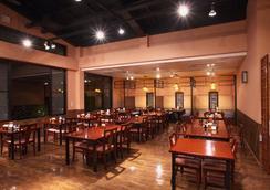 一之湯新館 - 箱根 - 餐廳