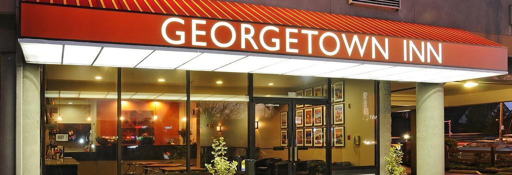 Georgetown Inn - 西雅圖 - 建築