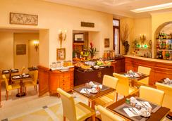 皮拉內西酒店 - 羅馬 - 餐廳
