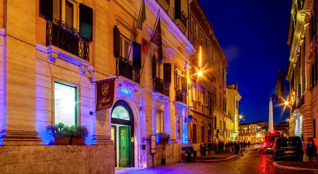 Hotel Piranesi - 羅馬 - 建築