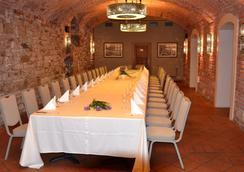 羅特飯店 - 布拉格 - 餐廳