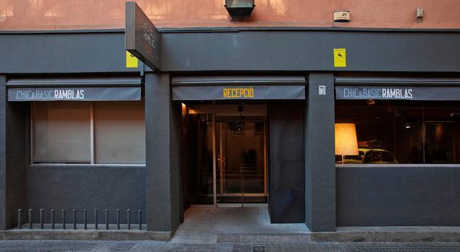 Chic & Basic Ramblas - 巴塞羅那 - 建築