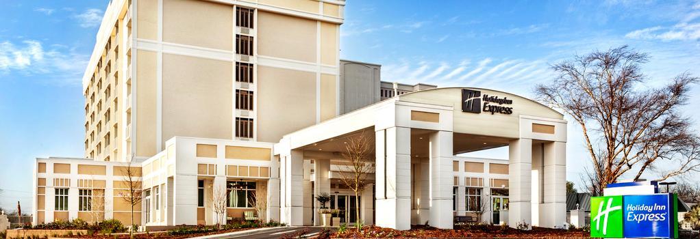 Holiday Inn Express Charleston Dwtn - Ashley River - 查爾斯頓 - 建築