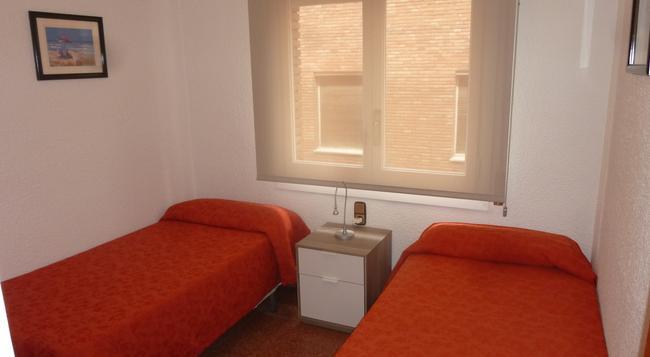 Apartamentos Ganduxer - 巴塞羅那 - 臥室