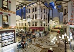 伊斯坦布爾皇冠假日古城酒店 - 伊斯坦堡 - 大廳