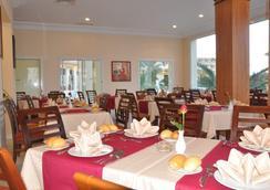 濱海宮酒店 - Hammamet - 餐廳