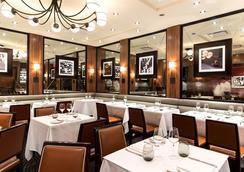 城市俱樂部飯店 - 紐約 - 餐廳