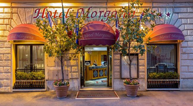 Hotel Morgana - 羅馬 - 建築