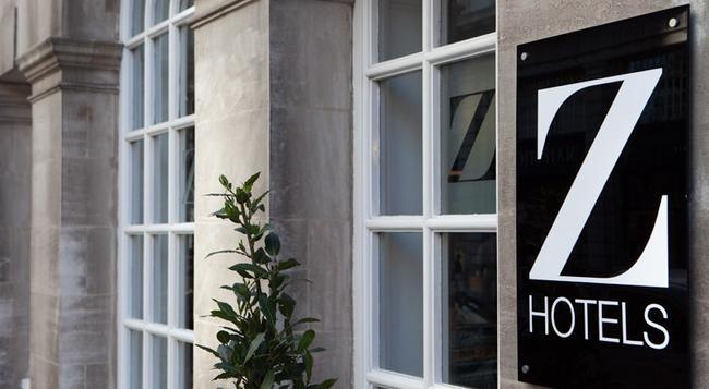 The Z Hotel Victoria - 倫敦 - 建築