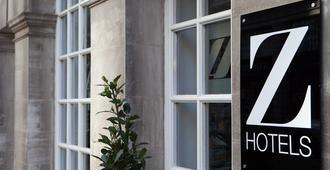 Z酒店維多利亞 - 倫敦 - 建築