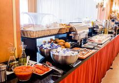 Hotel Arosa - 馬德里 - 餐廳