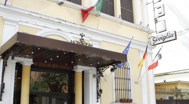 Hotel Siviglia - 羅馬 - 建築