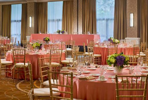 波士頓喜來豋飯店 - 波士頓 - 宴會廳