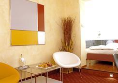 埃爾福特雷迪森布魯酒店 - 愛爾福特 - 臥室