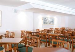 观景楼BQ酒店 - 埃爾阿雷納爾 - 餐廳