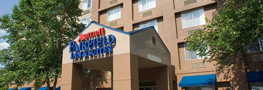 Fairfield Inn and Suites by Marriott Atlanta Perimeter Center - 亞特蘭大 - 建築