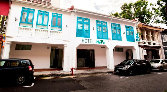Hotel Nuve - 新加坡 - 建築