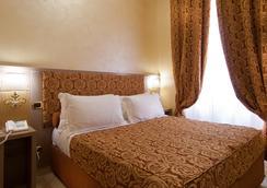費里尼酒店 - 羅馬 - 臥室