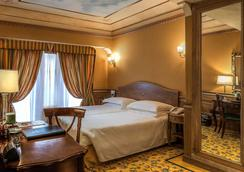 河流皇宮酒店 - 羅馬 - 臥室
