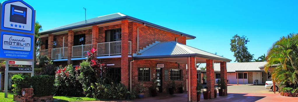 Cascade Motel In Townsville - 湯斯維爾 - 建築