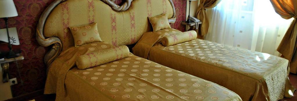 SunGarden Golf & SPA Resort - 克盧日-納波卡 - 臥室