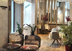 貴賓酒店 - 薩拉熱窩 - 大廳