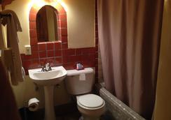 普韋布洛博尼住宿加早餐旅館 - 聖達菲 - 浴室