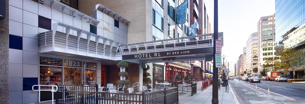 Hotel RL Washington DC by Red Lion - 華盛頓 - 建築