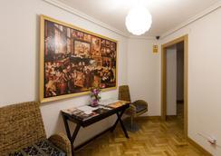 金月桂膳食公寓 - 洛格羅尼奧 - 大廳