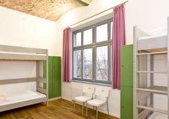 普菲弗貝特酒店 - 柏林 - 臥室