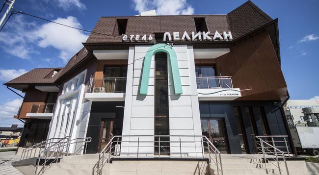 Hotel Pelikan - 克拉斯諾達爾 - 建築