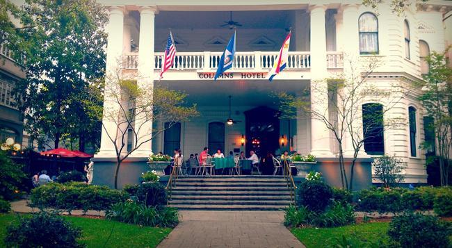 The Columns Hotel - 新奧爾良 - 建築