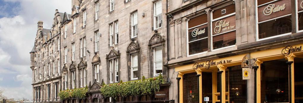 Fraser Suites Edinburgh - 愛丁堡 - 建築