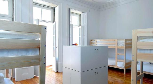 So Cool Hostel Porto - 波爾圖 - 臥室