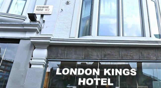 London King's Hotel - 倫敦 - 建築