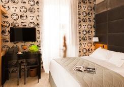 希豪維特酒店 - 比亞里茨 - 臥室