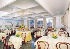 康福特茵玻利瓦爾酒店 - 羅馬 - 餐廳