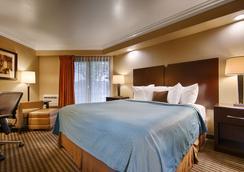貝斯特韋斯特葡萄酒之鄉套房酒店 - 聖羅莎 - 臥室