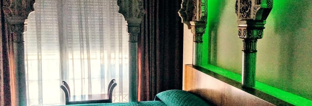 The Martin House - 格拉納達 - 臥室