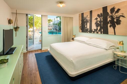 The Hall South Beach - 邁阿密海灘 - 臥室