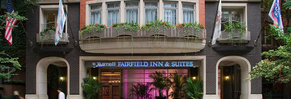 Fairfield Inn and Suites by Marriott Chicago Downtown Magnificent Mile - 芝加哥 - 建築