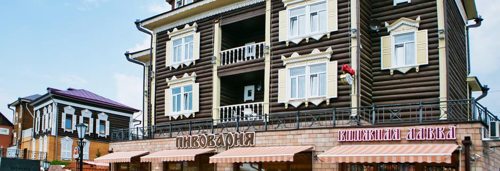 Kupechesky Dvor - Irkutsk - 建築