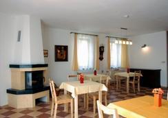 營普拉格旅館 - 布拉格 - 餐廳