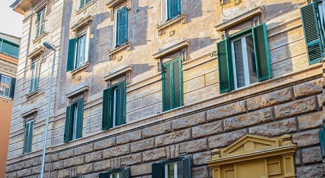 Dimora dei Sogni al Vaticano - 羅馬 - 建築
