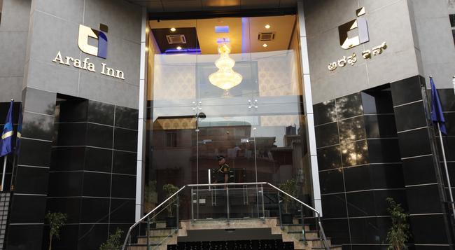 Arafa Inn - 班加羅爾 - 建築