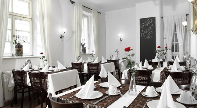 Altstadthotel Augsburg - 奧格斯堡 - 餐廳