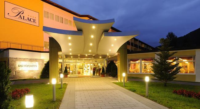 Johannesbad Hotel Palace - Bad Hofgastein - 建築