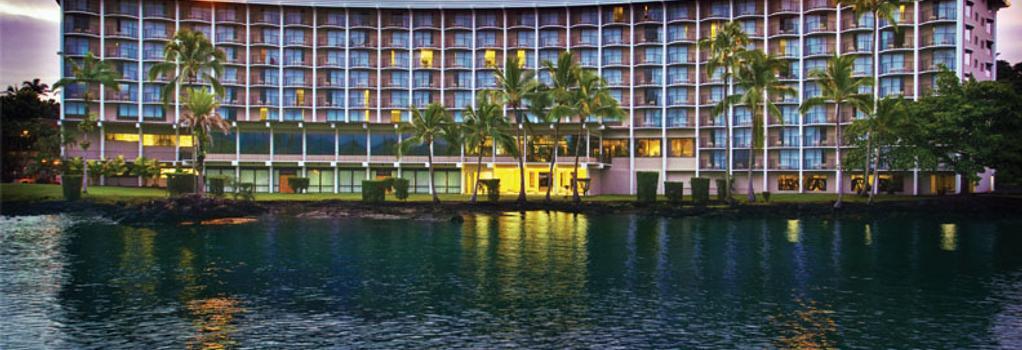 Castle Hilo Hawaiian Hotel - Hilo - 建築