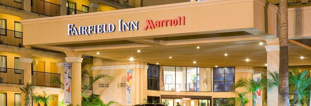 Fairfield Inn by Marriott Anaheim Resort - 安納海姆 - 建築